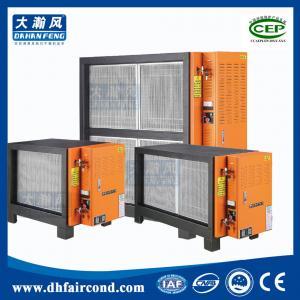 Quality Commercial ESP kitchen smoke air purifier ionizer electrostatic precipitator reviews for sale