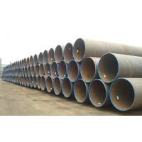 Best Spiral Submerged Arc Welded API 5L Steel Pipe Gr.B / X42 / X52 / X56 / X60 wholesale