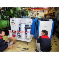 Quality Fuel Oil polishing system,diesel oil purifier,separate water and particulates from waste diesel oil,gasoling oil drying for sale
