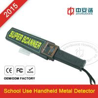 Quality Rechargeable Handheld Metal Detector , Hand Held Body Scanner FCC ROHS for sale