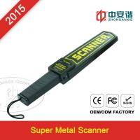 Quality Digital Super Scanner Hand Held Metal Detecting Wand For Mobile Phone Gsm Card for sale