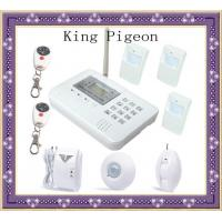 China The New GSM Alarm System S100 on sale