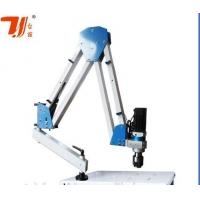 Quality Torque Stable Electric Tapping Machine For Both Hole And Blind Holes for sale