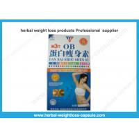 Best Other hot slimming products best weight loss OB protein weight-loss hormone wholesale