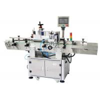 Quality Eye Drops Beverages Flat Labeling Machine With Check Alarm Function Front and Back Labeling Machine for sale