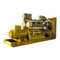 Quality Large power Jichia series 500kw diesel generator set for sale for sale