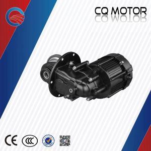 48v 850watt Tuk-tuk electric vehicle/cargo EV parts conversion motor kits