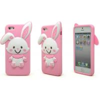 Quality Folded iPhone 5 / 5s Silicone Cell Phone Cases for sale