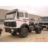 Quality 40 Tons 4x2 Prime Mover, BEIBEN Semi Truck Mover430 Diaphragm Spring Clutch for sale