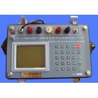 Buy cheap Offer aidu ADZD-6A Multifunctional DCresistivity prospector for mine ores from wholesalers