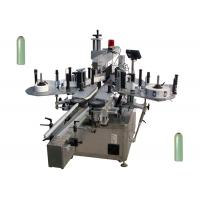 Quality Omron Label Stock Electric Eye Automatic Labeling Machine for 550ml Round Bottle for sale