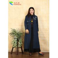 Quality Dustproof Traditional Chinese Tang Suit Coat , Winter Ladies Embroidered Coats for sale