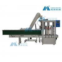 Quality Oil Barrel Auto Capping Machine , Electric Bottle Capper Stable Performance for sale