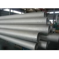 High Precision Thin Wall Steel Tubing , 2.5 Inch High Pressure Stainless Steel Tubing