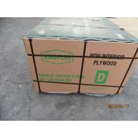 FSC Certified Plywood. KINGPLUS FILM FACED PLYWOOD ,Top quality Brown film faced plywood For Sale in china/18mm f