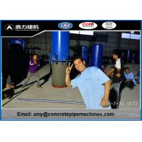China Precast Concrete Pipe Making Machine For Larger Diameter 600 - 3600mm Pipe on sale