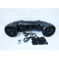 """Quality 8"""" weather proof Marine Audio Equipment 240W Bluetooth Heavy duty ABS contruction for sale"""