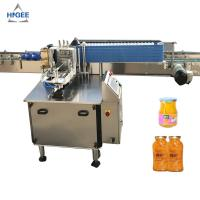 Quality Best canned vegetable labeling machine with mixed vegetables in can canned turn in vegetable wet glue labeling machine for sale