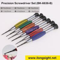 Best Precision Titanium Steel Screwdriver Set BK-6636-B for cell Phone electronic products,Watches repair wholesale