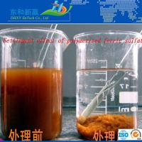 Buy cheap industrial water treatment chemicals polymerric sulfate from wholesalers