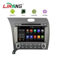 Quality 7.1 KIA FORTE Android Car DVD Player Equipped Auto Radio GPS Multimedia for sale