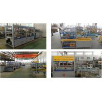 Weikeda Packaging Technology (Kunshan) Co.,Ltd