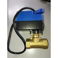 Buy Efficient Brass Material Motorized Ball Valve For Fan Coil Units 2 Pipe System / at wholesale prices