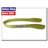 Quality Smooth Surface Boat Lift Slings Crane Equipment Lifting Straps OSHA Regulations for sale