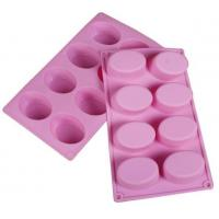 China 8-cavity oral shape silicone ice cube tray easy falling silicone oral molds on sale