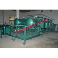Quality Waste Car Engine Oil Recycling Machine For Base Oil Vacuum Distillation Plant for sale
