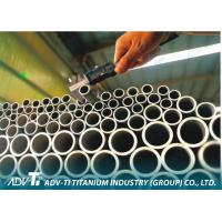 Best Gr1 / Gr2 / Gr7 / GR9 Seamless Titanium Pipe 6 - 630mm Out Diameter wholesale