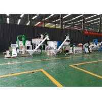 Quality 0.5-1t/h Small Feed Mill Plant for Cattle Chicken Pig for sale