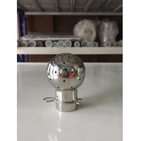 Quality Hygienic Bolted Fixed CIP Cleaning Ball Spray Ball for Tank Cleaning Spray Equipment for sale