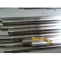 Quality 201 304 polish finished stainless steel welded pipe for decoration , 201 stainless steel welded pipe for sale