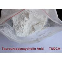 Quality 99.3% Purity Tauroursodeoxycholic Acid Powder Tudca Pharmaceutical Grade Raw Materials for sale