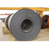 Best HR 2B BA HL ASTM Hot Rolled Steel Coils for food / nuclear industry wholesale