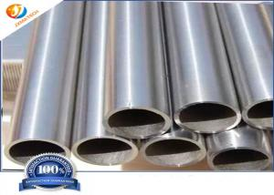 Quality 99.6% Seamless Welded Annealed R60705 Zirconium Tube for sale