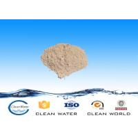 Quality BV ISO 8 ℃ - 60 ℃ Anaerobic Bacteria Agent Powder For Water Waste Treatment for sale