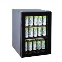 Quality JC-62 Beverage Cooler for sale