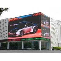 Best P16 Outdoor Led Display Boards DIP Waterproof With Free Training wholesale