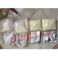 Quality CAS 536-43-6 Dibucaine Hcl Local Anesthetic Raw Material Dibucaine Hydrochloride for sale
