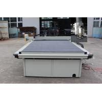 Quality Durable CNC Gasket Cutting Machine , Acrylic Sheet Cutting Machine For Display for sale