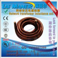 Quality Network transformer inductance coil for sale