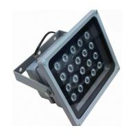 Quality High Power RGB or White 50w led flood light projector lamp  bulbs for playground for sale
