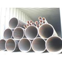Quality Steel Pipes & Tubes Steel seamless pipe for sale