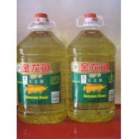 Best Foodstuffs Soybean wholesale