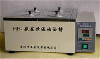 Best Intelligent type number obviously constant temperature oil-bath2- wholesale