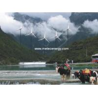Best 10kw Horizontal  Wind Turbine wholesale