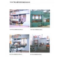 YKWT Bend Pipe Fittings Extruding Hydraulic Machine Series