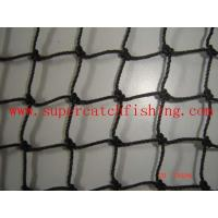 Quality AGRICULTURE NETTING for sale